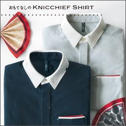 クリーンスタッフ用ニッチーフシャツ